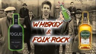 Виски THE POGUES (от легендарной группы) vs Виски THE DUBLINER   Irish Whiskey Battle   Женя Пьёт#32