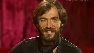 Михаил Боярский - Дрессировщик (1984)