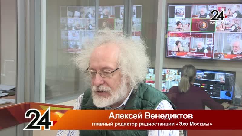 А.Венедиктов о М. Шаймиеве