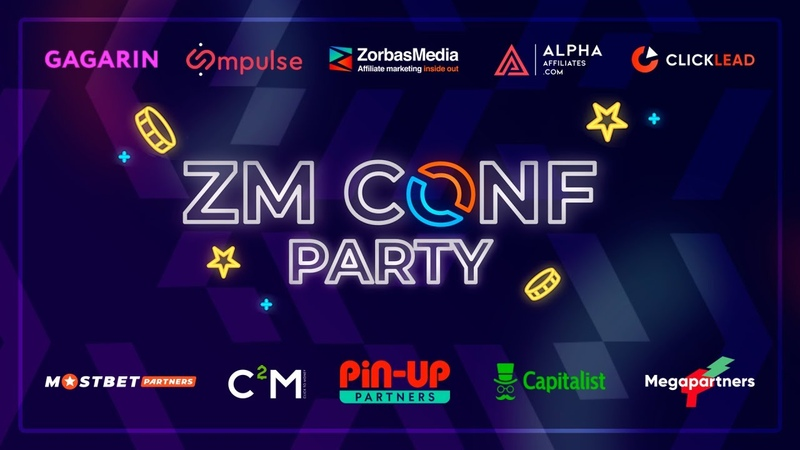 ZM CONF PARTY. Как это было