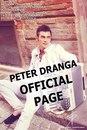 Персональный фотоальбом Петра Дранги