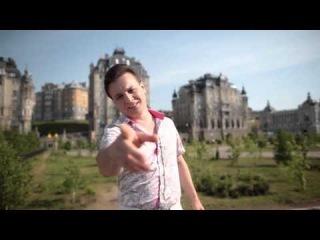 Ирек Галиев - Мине ташлаган кеше
