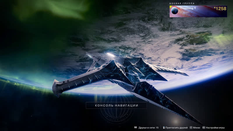 Destiny 2 За гранью Света Склеп Глубокого Камня 2 3 4 этапы
