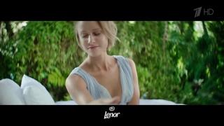 Реклама Lenor - Принц