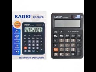 Как произвести тех обслуживание калькулятора Kadio kd 3866 b