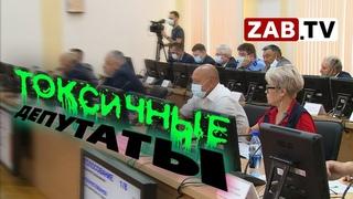 Политическая истерика на заседании Законодательного собрания Забайкальского края