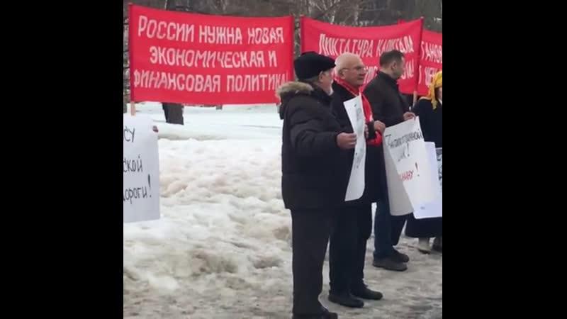 Митинг против мусорной реформы в Перми