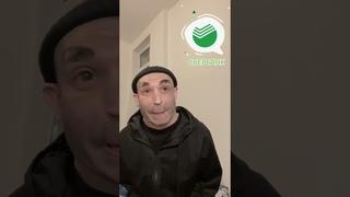 Кредит 500 рублей  Харламов и Мартиросян - пародия на Камеди Клаб