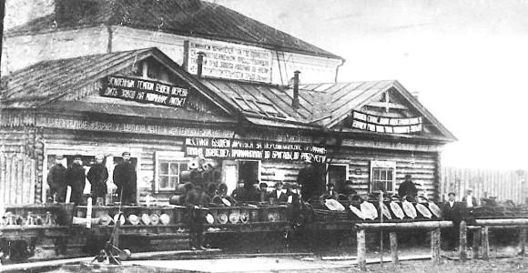 1919 год: Москва и Петроград окружены белыми, а в уже советском посёлке Ташино принято решение вместо сковородок производить железнодорожную продукцию на строящемся заводе «Имени 1 мая»