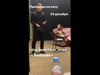 Иван Жидков 17/12/2020
