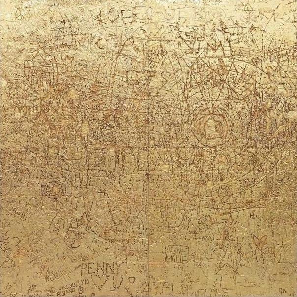 Рудольф Стингел /Rudolf Stingel (1956, Мерано, Италия). Untitled, 2012 Galvanized cast copper (Гальванизированная литая медь)240 × 240 × 3.8