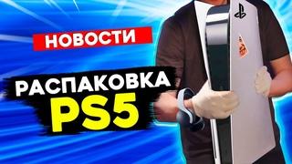 Распаковка Playstation 5 - Sony наконец-то дала блогерам // Сравнение PS5 и Xbox Series X | S