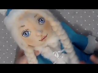 Снегурочка - презентация музыкальная