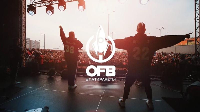 OFB Offbeat Orchestra Bamboleo Ft Elliaz