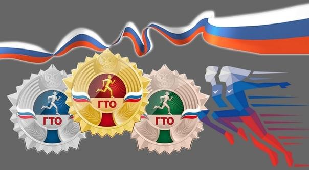 Спортивная школа «Каскад» инициирует проведение конкурса «ГТО дома!», который стартует сегодня, 15 апреля.