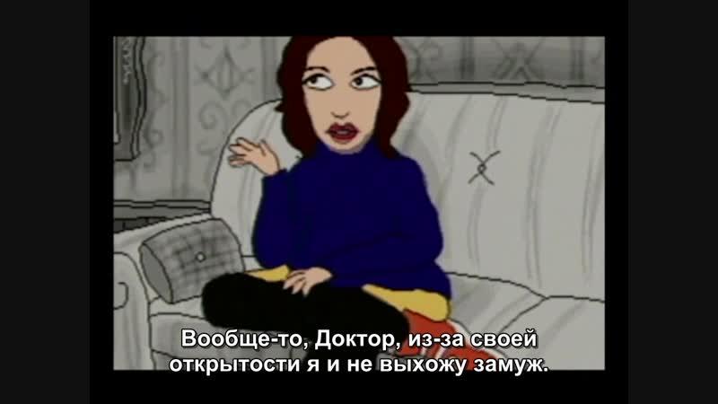 Джанин Гарофало на приёме Доктора Катца русские субтитры
