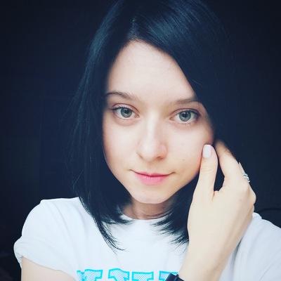 Вера Онегина, Москва
