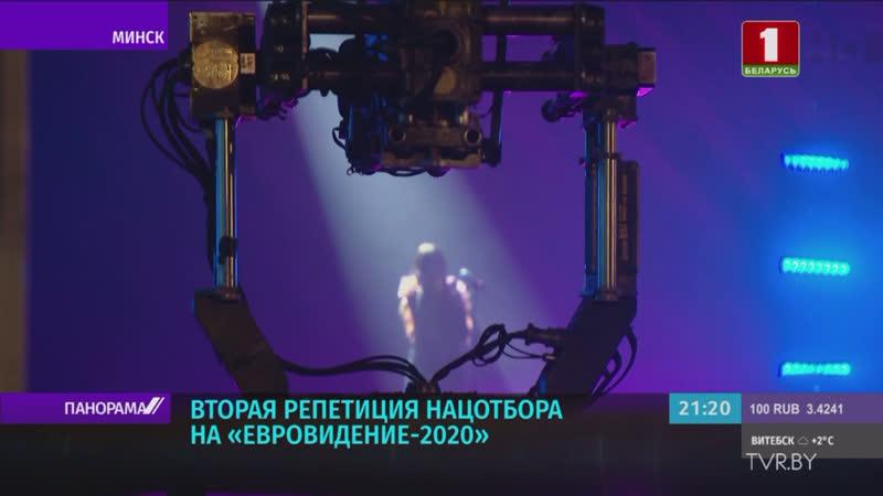 Второй день индивидуальных репетиций участников нацотбора на Евровидение 2020 🎤🎶