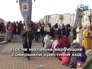 Местное время 23 02 2014 Специальный репортаж