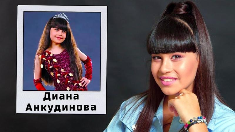 Диана Анкудинова Каким был путь к успеху Биография победа в шоу Ты супер на НТВ