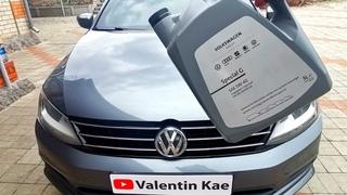 ОРИГИНАЛЬНОЕ масло Volkswagen G 052 502 M2 Special G 5W-40