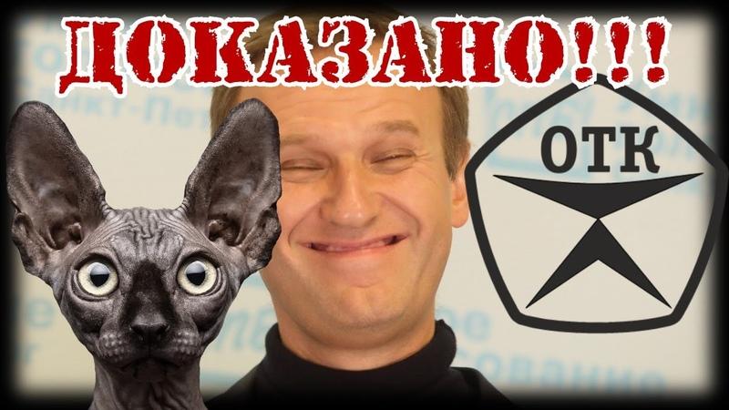 Обнародовано доказательство отравления Навального и другие приключения Ш д уриков