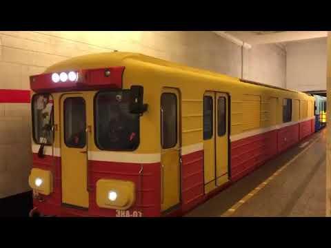 Перегонка Ретро Вагона Г на станции Автово Санкт Петербургский Метрополитен