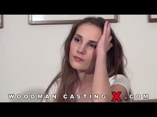 Tina Blade - WoodmanCastingX (расширенная и дополненная версия)