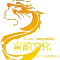 FuyunWenhua