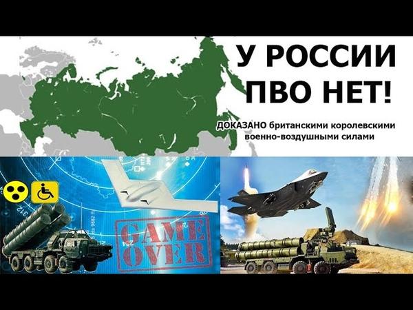 Британцы взломали С 400 Триумф Украина создаёт Bayraktar TB2 Авианосная группа НАТО Калининград