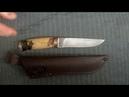 Нож Лань литой булат, ильм, бронза korenok