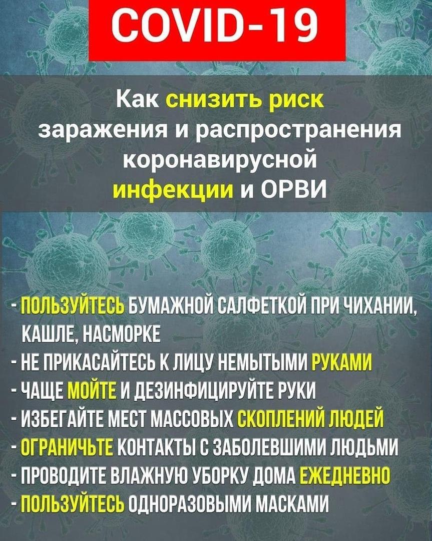 Четыре новых случая инфицирования жителей коронавирусной инфекцией официально подтверждены в Петровском районе за минувшие сутки