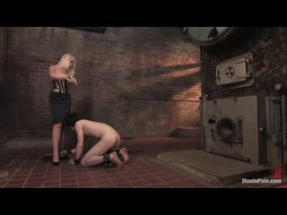 Men in pain Lorelei lee