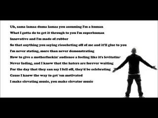 Eminem - 100 Words In 16 Seconds (Rap God)