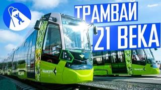 Чижик: как работает лучший трамвай России