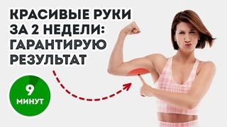 """Убрать """"крылья"""": лучшие упражнения на трицепс для всех, кто мечтает о красивых руках"""