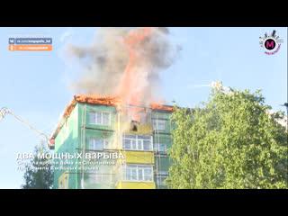 Мегаполис - Два мощных взрыва - Нижневартовск