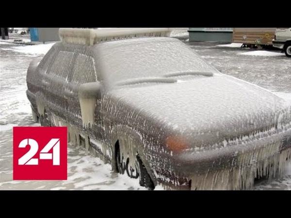 Погода 24 ледяной дождь превратил дороги Ростова на Дону в каток Россия 24
