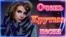 Вот Нереально красивый Шансон! 2020💖 Топ песни Октябрь 2020💖Сборник Русский Шансон Лучшие Песни года