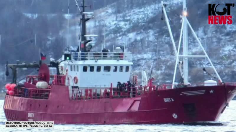 28 12 2020 На затонувшем судне Онега был житель Архангельской области
