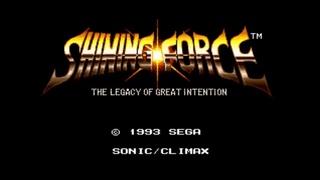 Shining Force: The Legacy of Great Intention прохождение 2 (Sega Mega Drive, Sega Genesis)