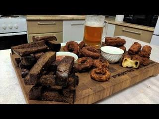 Закуска к ПИВУ: Чесночные гренки, Луковые кольца, Сырные палочки.