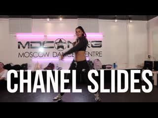 CHANEL SLIDES // Dreezy Feat. Kash Doll // ТАСЯ БОРИСОВА// Girly Hip-Hop