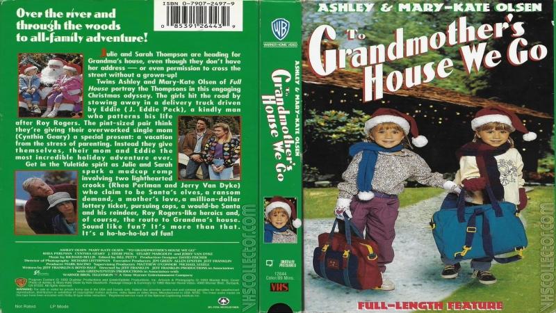 Прячься бабушка мы уже едем To Grandmothers House We Go 1992 Перевод ДиоНиК