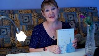 """Нелюбина Оксана ЦГБ «Моя любимая книга»: видеорекомендация. """"Маленький принц"""" А. де Сент-Экзюпери"""