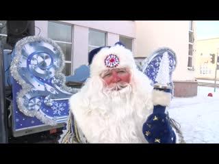 В последние выходные 2020 года Дедушка Мороз проехал по улицам Златоуста и поздравил жителей города с наступающим праздником
