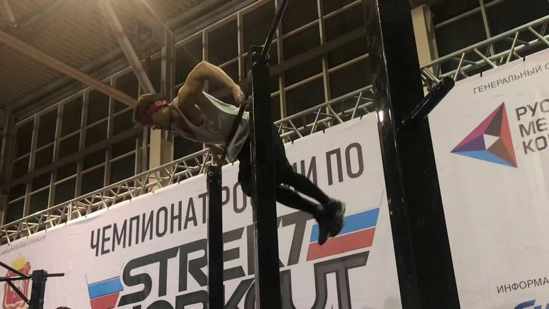 1 4 Кищенко Валерий Воронов Яков Чемпионат России по Workout Челябинск 2018
