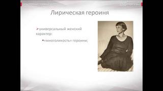 71 Анна Ахматова  Биография