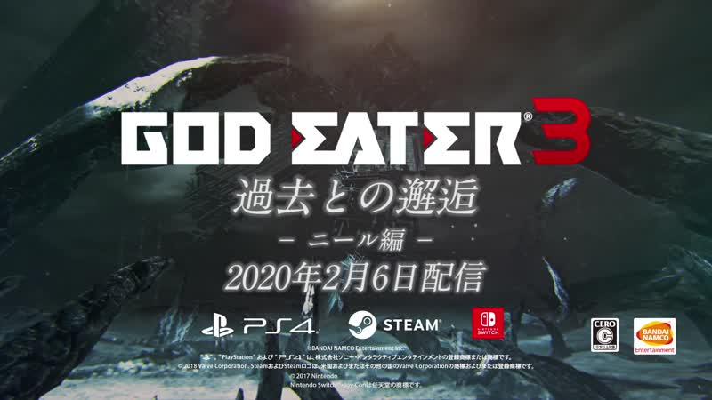 『GOD EATER 3』追加エピソード「過去との邂逅」<ニール編>PV