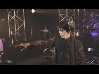 BUCK-TICK - Tsuki no Sabaku (ABRACADABRA LIVE ON THE NET) русс саб
